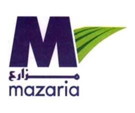 logo Mazaria
